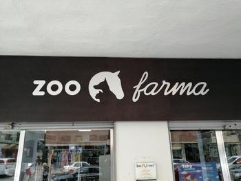 Zoofarma. Tienda hípica Almería