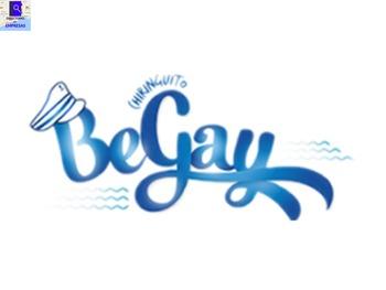 Chiringuito Begay