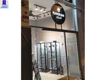 Conoce Tienda Flavor Bar en Barcelona